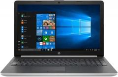 HP 15-db1060au (8VY88PA) Laptop (AMD Ryzen 3/ 4GB/ 1TB 256GB SSD/ Win10)